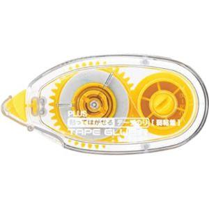 Plus Japan Repositionable Glue Stick