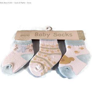 Nursery Time Paw Sock