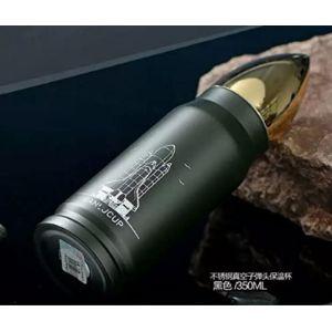 Safeinu Stainless Steel Bullet Flask