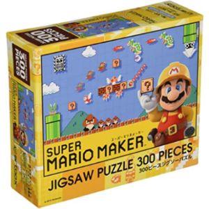 Ensky Jigsaw Maker
