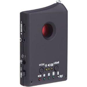 Bestland Gsm Bug Detector