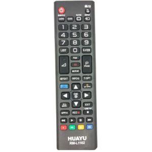 Huayu Remote Control