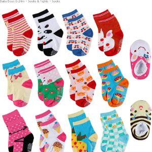 Short Sock