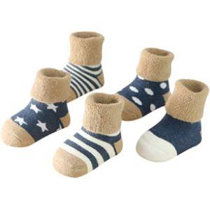 Old Navy Sock