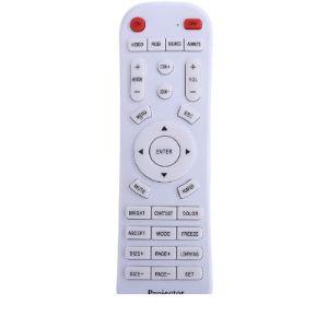 Akaddy Projector Universal Remote Control