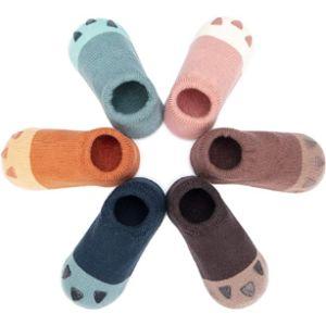Adorel Paw Sock