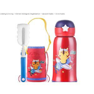 Beyonda Insulated Water Bottle Toddler