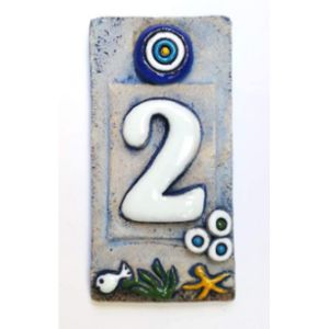 Qparts Vintage House Number