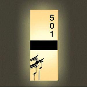 Light Box House Number