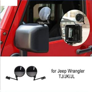 Loyal Technologypackage Cover Replacement Car Mirror