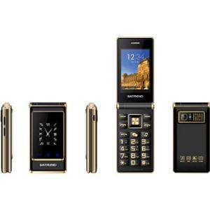 Jja Bros Elderly Big Button Phone