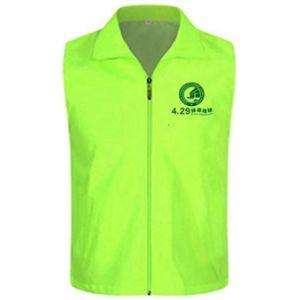 Asmile Promise Police Safety Vest Reflective
