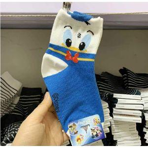 Sooker Name Sock