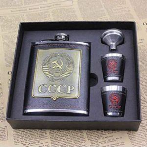 Kurphy Luxury Leather Hip Flask