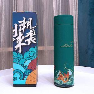 Konglyle Chinese Vacuum Flask