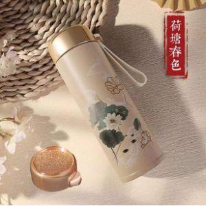 Fysy Chinese Vacuum Flask