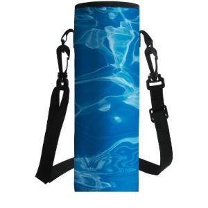 Uoimag Sling Insulated Water Bottle