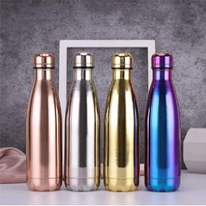 Xiaoxioaguo Rose Gold Stainless Steel Water Bottle