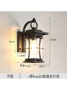 YU-K bird bath  solar heaters