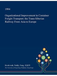 amazon freight  trans siberian railways