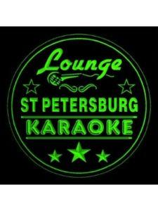 ADV PRO karaoke  st petersburgs