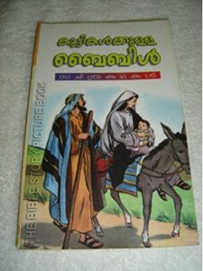 Eleanor L. Doan malayalam  bible stories