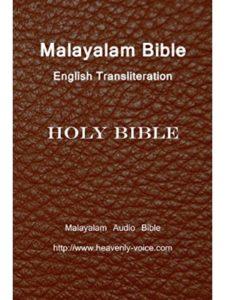 malayalam  bible stories
