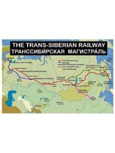 AFM photo  trans siberian railways