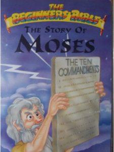 bible story mose