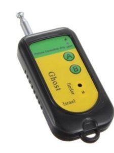 Doradus detector  gsm phones