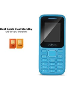 GOMAX   gsm phones without tracker