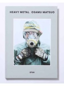 Stuh Co. Ltd heavy metal  travel guides