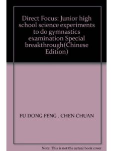 FU DONG FENG . CHEN CHUAN junior high  science experiments