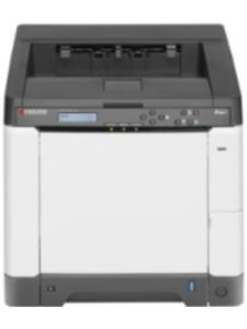 KYOCERA Document Solutions lock  printer paper trays