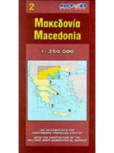 Mark Priestly    macedonia road maps