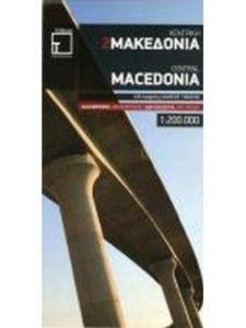 Terrain Maps    macedonia road maps