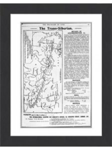 Fine Art Finder route map  trans siberian railways
