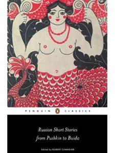 Robert Chandler    russian short stories