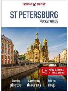 Insight top 10  st petersburgs
