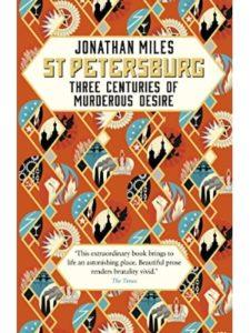 Windmill Books top 10  st petersburgs