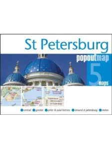 Compass Maps tourism  st petersburgs