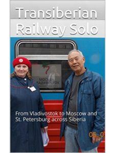 amazon vladivostok  trans siberian railways