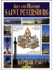 Bonechi Guides    history st petersburgs