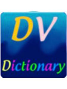 Oleg Svistunov igcse  french vocabularies