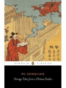 Pu Songling italian  short stories