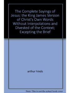 amazon jesus christ  king arthurs