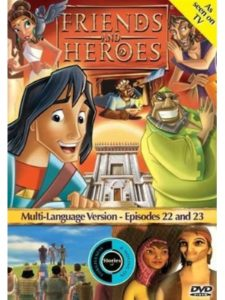 moses  childrens bibles