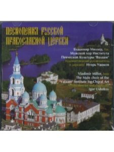 Imlab (St. Petersburg) orthodox church  st petersburgs