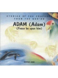 Siddiqa Juma peace  bible stories