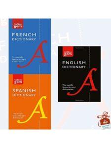 amazon spanish  french dictionaries